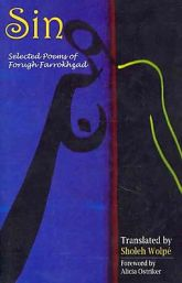 Sin_Selected Poems of Forugh Farrokhzad