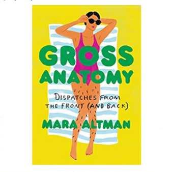 Gross Anatomy book